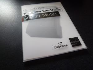 Smart Meter manual